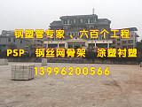 重庆钢丝网骨架复合给水管向融管材服务周到;