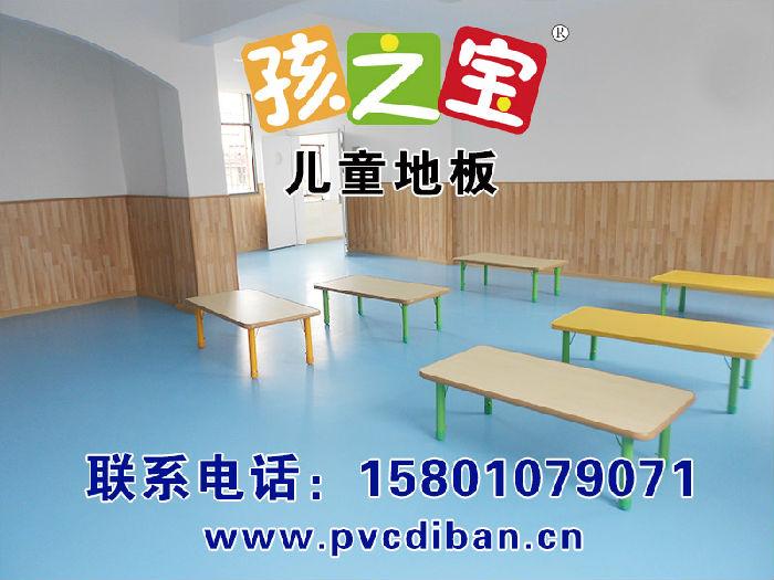 """北京 """"孩之宝"""" 小朋友和老师们都喜欢的地胶,颜色靓丽可选花色多"""