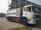 科晖牌FKH5250TDYD5型多功能抑尘车