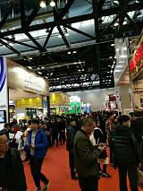 中国加盟展 北京国家会议中心11月26-28日