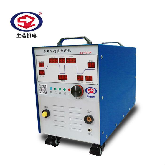 河南+SZ-GCS04 多功能精密铝焊机+高速铝焊机+一机多用