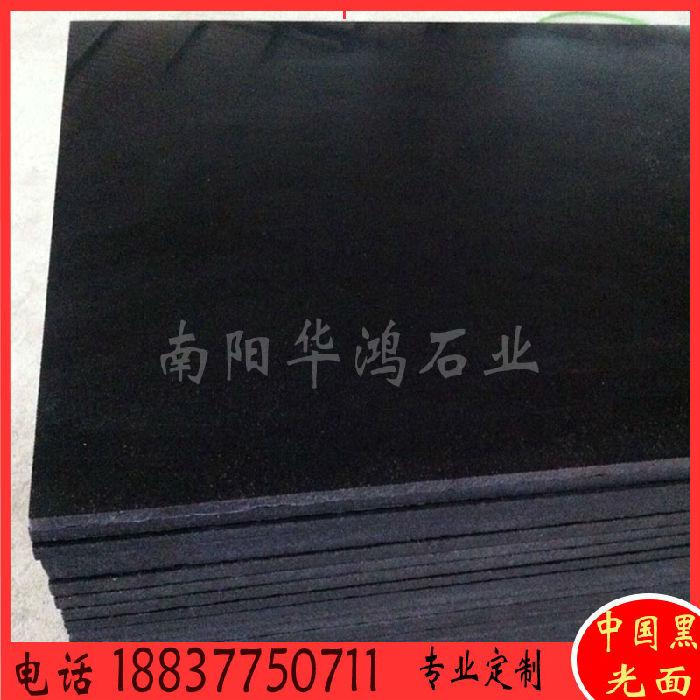 河南中国黑染色板芝麻灰染板专业染色工厂
