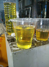 南宁废机油 矿物油 废电瓶 电池 基础油 危险废物资质
