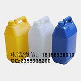 淡黄液体工业级99%1,3-丙烷磺内酯;