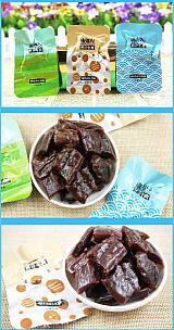 沐海人烤汁牛肉(三味混合)180g 海南特产 海南牛肉干