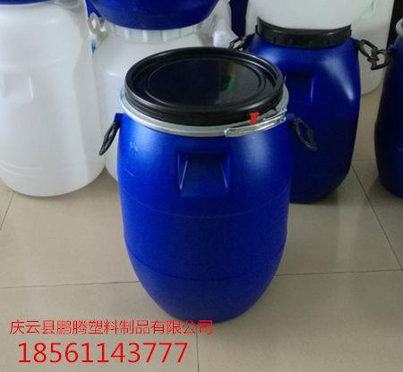 60L塑料桶125升塑料桶160升塑料桶200L大口塑料桶廠家