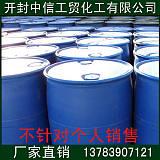 工业级氨水厂家批发,氨水河南供应商价格报价