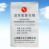 热销供应活性氢氧化镁1250目2500目3000目 一等品氢氧化镁;