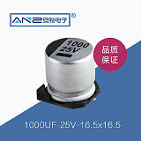 LEDAC模组驱动专用贴片电解1000UF 25V 16.5x16.5