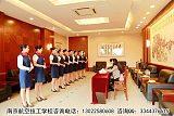 南京航空技工學校會計專業
