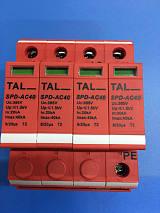 电源浪涌保护器SPD-AC40-385/4P
