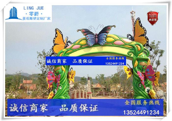 吴江城市景观蝴蝶雕塑-游乐园彩绘蝴蝶拱门定制