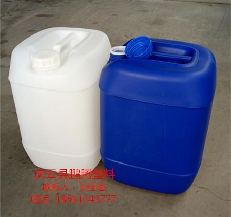 20L塑料桶方形堆碼20kg塑料桶20升塑料桶直銷
