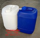 20L塑料桶方形堆码20kg塑料桶20升塑料桶直销