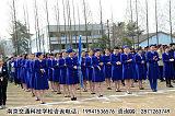 南京交通科技學校幼兒教育專業