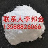 供应浙江杭州三硅酸镁