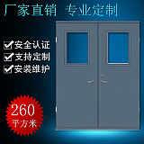 广东防火门厂家-钢质防火门-木质防火门工厂