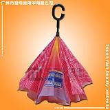 【反向手持雨伞】定制-数码印反向雨伞 数码印反向伞