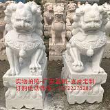石雕传统石狮子价格-优质汉白玉石狮子批发/采购