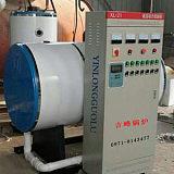 供青海数控锅炉和西宁全自动锅炉厂家