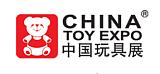 2018第十七届中国国际玩具展览会(上海)参展处;