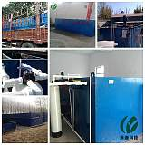 供应HY-SW屠宰场一体化废水处理设备