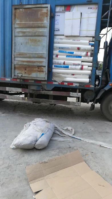 上海联塑PP-R给水管18516005023