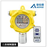 沈陽安仕得科技ASD5300C二總線通信有毒有害氣體探測器