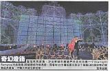 中國LED光雕藝術