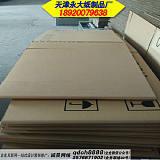 天津重型瓦楞纸箱加工印刷厂;