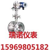 西藏拉萨天然气孔板流量计,导热油流量计