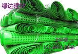 欢迎光临-济南2公分塑料排水板价格/济南绿化排水板厂家;