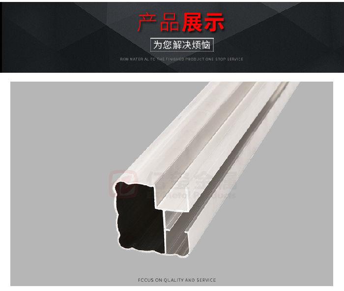 亿玺供应28*38MM家具铝型材 家具铝侧框 可来样定制
