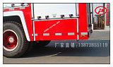韶關7噸泡沫消防車價格_搶險救援車廠家_東風消防車報價13872855119;