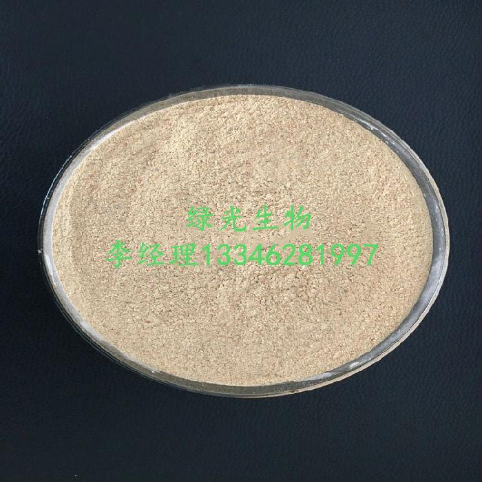 廠家直供高蛋白飼料添加劑氨基酸蛋白粉