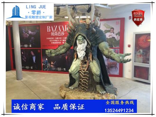 山东游乐场游戏魔兽雕塑-魔兽世界人物定制