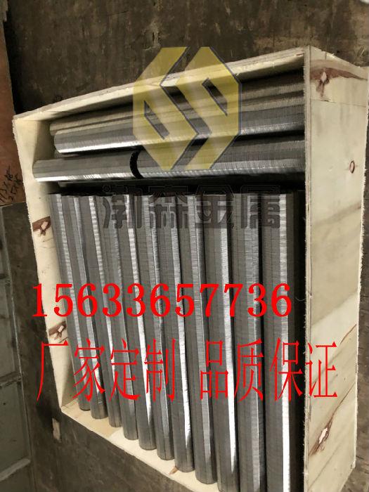 不锈钢楔形丝绕丝管、绕丝滤芯,不锈钢布水器滤芯