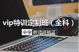 北京文硕教育高品质教育服务引领者多年辅导经验