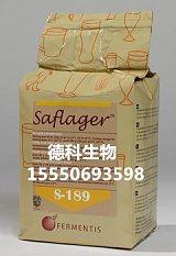 供应法国弗曼迪斯啤酒干酵母S-189,进口干酵母S-189,啤酒干酵母S-189
