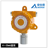 安仕得科技ASD5310I 4~20mA通信點型可燃氣體探測器