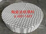 湖南陶瓷化工填料