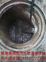 蘇州市隔油池清理清掏隔油池疏通@管道疏通公司15250082268