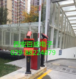 """""""物联网+云停车""""时代,西安百成掀起智能停车新高潮"""