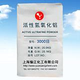供應超細活性氫氧化鋁廠家;