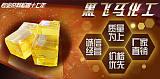 现货供应陕西湖北四川重庆江西吉林石化三羟甲基丙烷优级品TMP