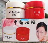 红白瓶祛斑霜 老中医祛斑霜 广州祛斑化妆品加工厂