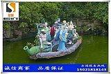 河北厂家定制玻璃钢彩绘八仙过海雕塑 园林景观布景雕塑;