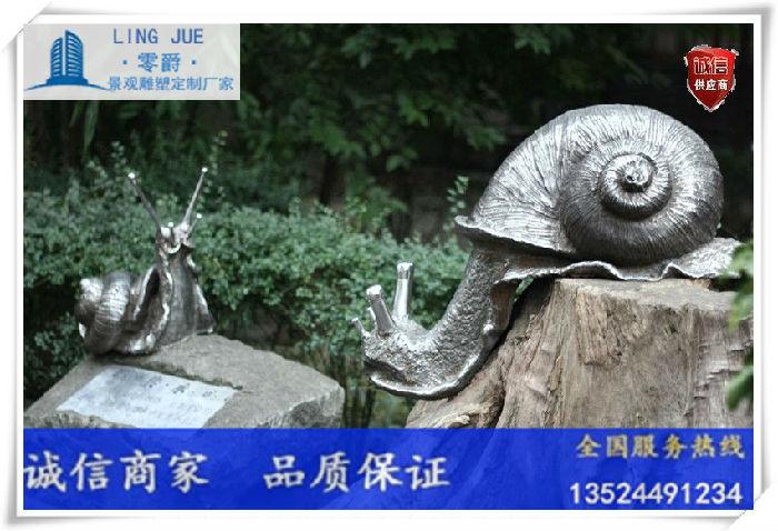 嘉善公园彩绘蜗牛雕塑-镂空蜗牛景观定制