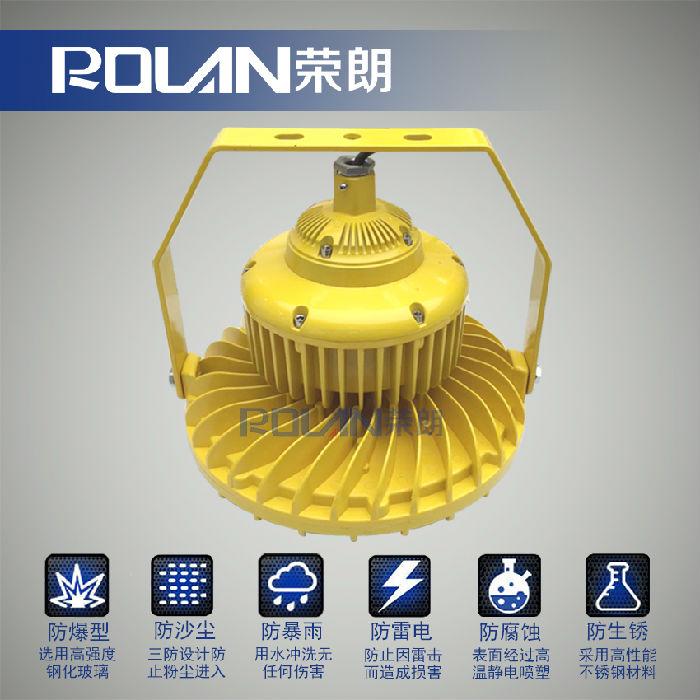 优质LED防爆灯100W生产商 100WLED防爆平台灯