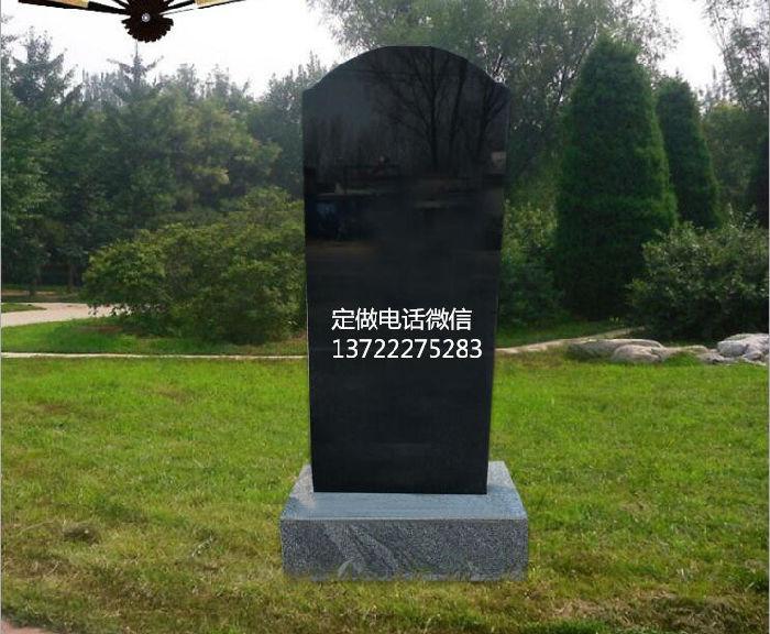 中国黑墓碑,山西黑墓碑,优质石材雕刻石碑